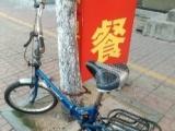 小型折叠自行车