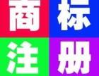 东莞万江专利申请公司