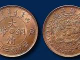 长沙专业的古钱币多少钱