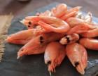 上海哪家公司能够代理进口北极甜虾报关