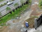 嵊州城北开发区罗小线路边200平米出租