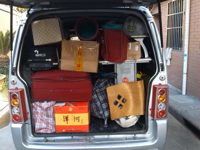吴江到丽水市返程车队价格多少