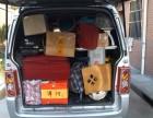 苏州跨塘物流公司 跨塘镇行李托运上门服务