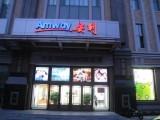武汉市安利专卖店在哪个区有安利实体店铺具体位置