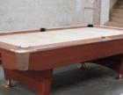 星爵士台球桌销售 伯爵台球俱乐部连锁加盟 台球用品 球房策划