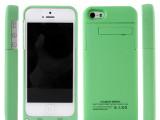 iphone5S苹果背夹移动电源 超薄充电宝 外置移动电源 一件