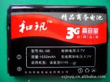 诺基 亚 BL-5B 电池
