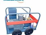 美洁高压防爆清洗机 采用国外进口高压泵 火热订购中