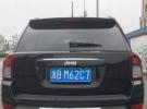 Jeep指南者2014款 2.0 自动 都市版(进口) 进口吉普3年3万公里13万