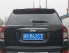 Jeep指南者2014款 2.0 自动 都市版(进口) 进口吉普