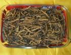 回收碎瑶柱 回收同仁堂冬虫夏草 回收极草含片 回收海参