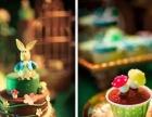 专业承接婚礼甜品台宝宝百日宴生日蛋糕公司庆典等