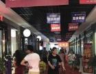 周村五洲国际家居博览城