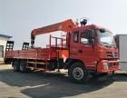 汉中12吨后八轮随车吊价格厂家直销 价格优惠