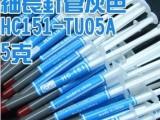 春诚数码 小针管式导热硅脂 灰色散热硅脂 CPU散热硅脂特价 Z