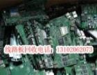 绿色天津环保回收ups蓄电池_叉车电瓶回收_收电源
