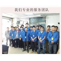 秋涛路网点-%临平三星空调-(各中心)%售后服务网站维修电话