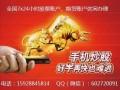 忻州期货交易所期货公司在哪里