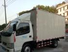 一汽厢式货车4.2米车况很好