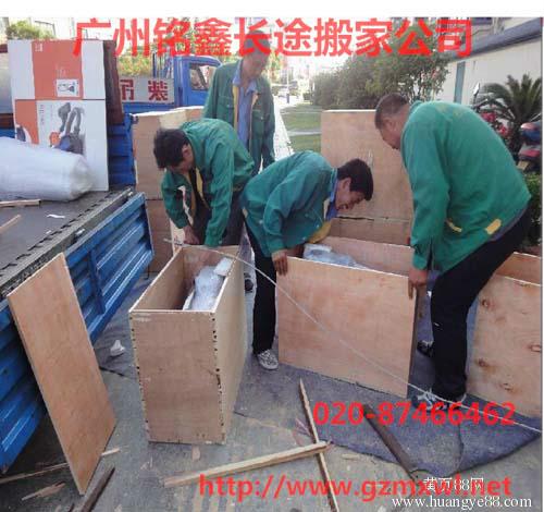 广州越秀区物流公司,越秀区长途搬家钢琴行李托运,私家车运输
