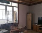 金城江时装厂单位房 3室2厅120平米 中等装修 押二付三