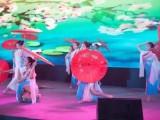 苏州演艺 苏州演出 苏州礼仪庆典 苏州活动策划