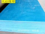 山东PVC塑料板材厂家 批发价格 定做加工