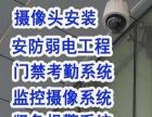 常德办公设备考勤机道闸安装 中安博科技门禁机安装
