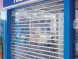 红桥区安装电动卷帘门-水晶折迭门订购厂家