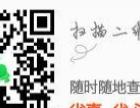 """【安徽六安旅行社】塔川秋色西递""""十二道锋味""""2日游"""