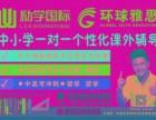 晋城市高中文理科寒假全科辅导班补课班寒假班假期补课
