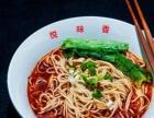 2800元学习重庆小面7个口味 正宗好吃