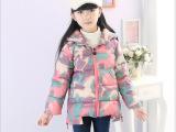 2015童装批发 女童迷彩加厚棉袄女童棉服棉衣 儿童羽绒棉外套