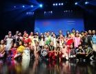 2019华韵之星 中泰青少年艺术节泰国旅游