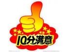 杭州热线~滨江区惠而浦维修-(总部各中心)售后服务网站电话欢