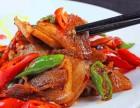 川湘菜技术培训川湘菜的做法重庆哪里可以学习川湘菜
