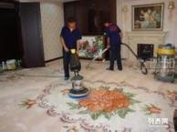 地毯清洗 空调清洗 番禺清洁公司 番禺洁彩清洁公司