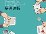 小蓝鸽淘宝客app定制开发互联网创业