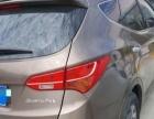 现代 新胜达 2013款 2.4 手自一体 四驱舒适型5座