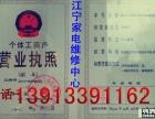 江宁五星专修空调洗衣机冰箱太阳能灶具13913391162