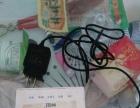 电信光纤猫猫和路由器