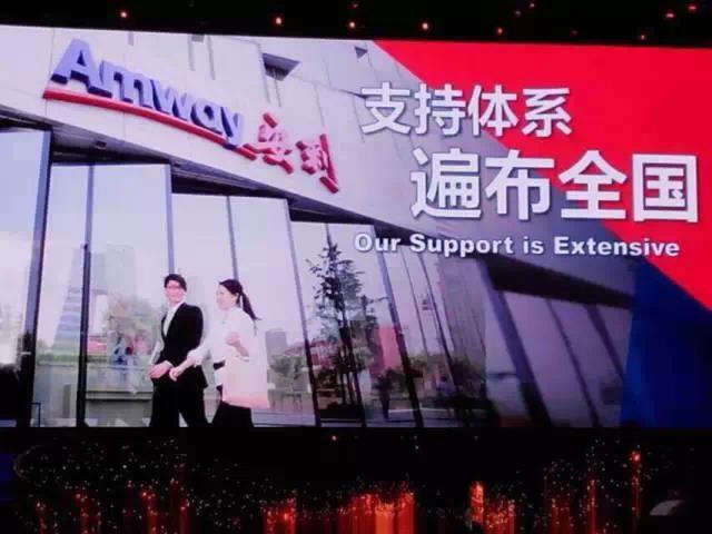北京丰台区有谁知道安利实体店丰台区有没有安利产品皇后锅卖的