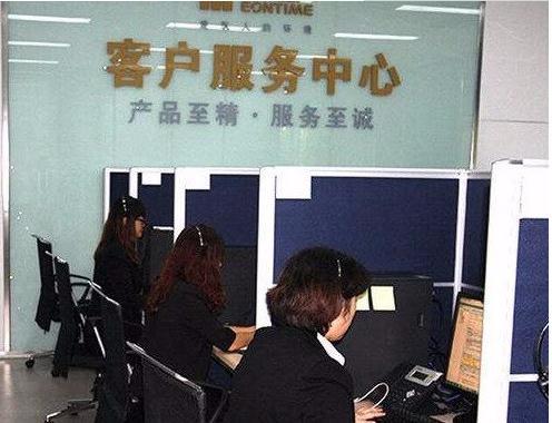 成都MIELE红酒柜(各维修服务中心(24小时联系方式多少?
