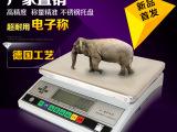【安普特】电子秤6kg/0.1g计重秤 天平秤 桌秤 药材秤 A