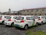 企事业单位批量用车优惠,新能源,不限号,包保险