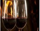 乘培葡萄酒 乘培葡萄酒诚邀加盟