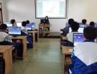 3D打印设计师课程培训 3D打印创业 就业培训