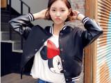 2015秋冬新款韩版棒球服pu皮拼接女式外套夹克衫短款上衣一件代