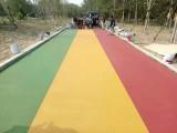 安庆冷喷彩色沥青零售喷涂彩色沥青求购适于哪些路面