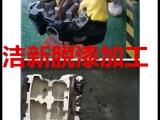 重庆汽车零件脱漆加工